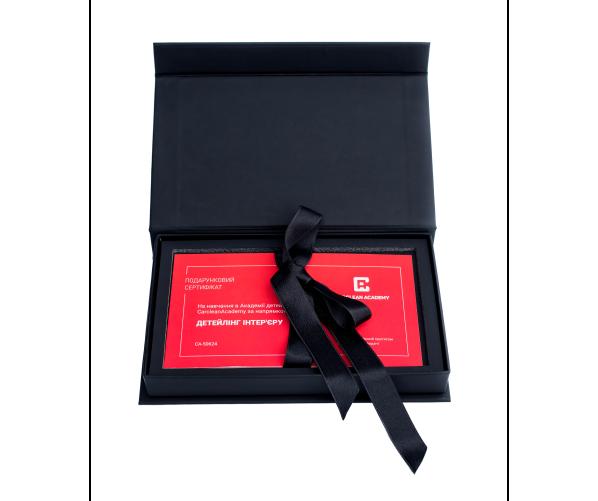 """Подарочный сертификат на курс обучения """"Детейлинг интерьера"""""""