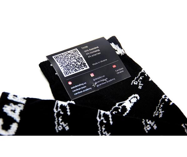 Чоловічі шкарпетки Carclean Carclean®