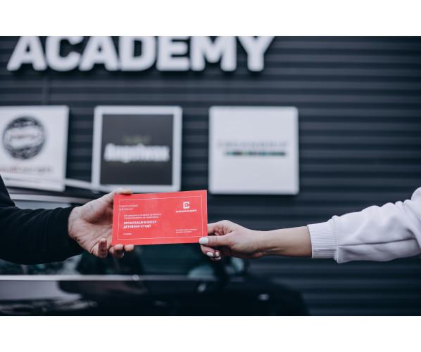 """Подарочный сертификат на курс обучения """"Организация бизнеса детейлинг-студии"""" CARCLEAN GIFT BOX"""