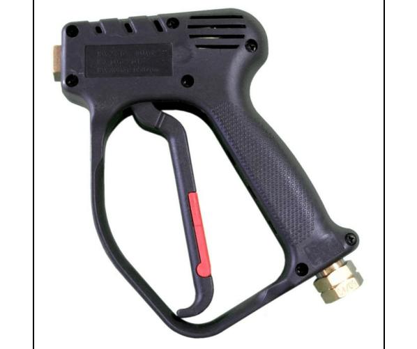 Пістолет HP High pressure gun 280 bar