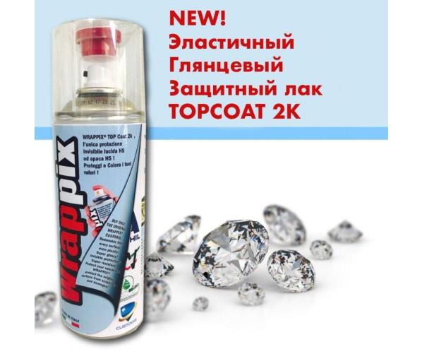 TopСoat 2K HS Flex Gloss 400 ml