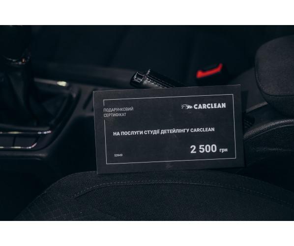 Подарунковий сертифікат на послуги студії детейлінгу Carclean, 2500 грн CARCLEAN GIFT BOX