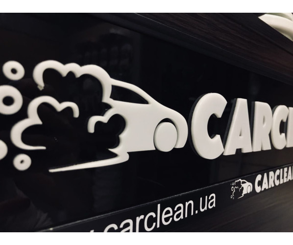 Объемная рамка Carclean  Carclean Brand Product
