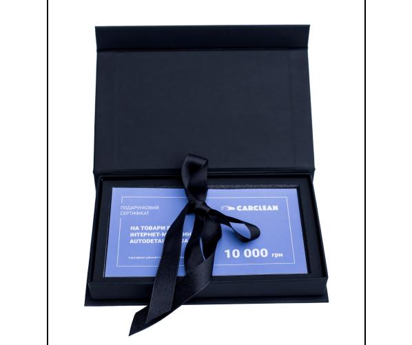 Подарунковий сертифікат на товари в інтернет-магазині Autodetailing.ua, 1000 грн