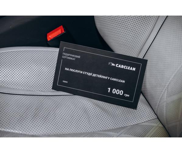 Подарунковий сертифікат на послуги студії детейлінгу Carclean, 1000 грн CARCLEAN GIFT BOX