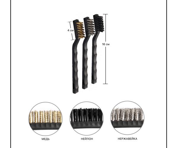 Набір дротяних щіток Detailer Wire Brush Set 3 pc - Mini DETAILER