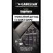 Банер брендовий Carclean & Angelwax