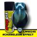 Рідка плівка колір хамелеон Аerosol Chameleon Violet Blue 400 ml
