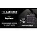 Банер брендовий Carclean & Angelwax Carclean Brand Product