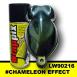 Рідка, поліуретанова плівка Аerosol Chameleon Violet Blue 400 ml,  фото